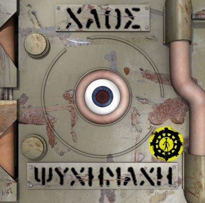 "X.A.O.S, ""Psychomachy"""