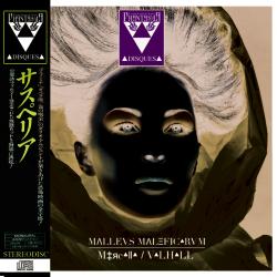 """M‡яc▲ll▲ + V▲LH▲LL, """"Malleus Maleficarum"""""""