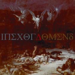 Inexora - Omens
