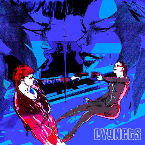 "Cygnets, ""Alone/Together"""